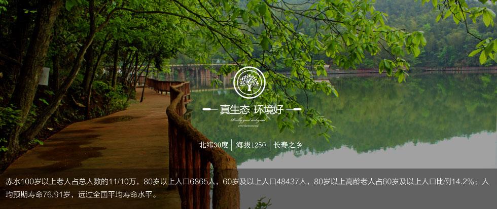 首页 企业简介 案例展示 > 正文  天岛湖位于中国贵州赤水九曲湖风景